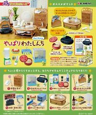 Re-Ment Miniature Our Home Furniture Full set of 8 pcs