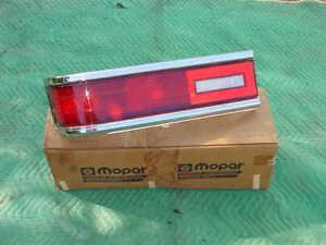 1988 1989 1990 1991 1992 1993 Dodge Dynasty TAIL LAMP NOS MoPar #4399869 NIB