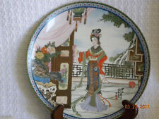 Bradford Exchange Hsi-Feng Plate by Zhao Huimin