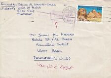 D 671  France air cover Palestine 2002; Al Bireh cds November 2002