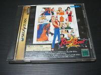 Sega Saturn Real Bout Special Japan SS