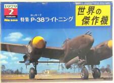 N°106 AVION   LOCKHEED P 38 LIGHTNING  BURIN DO EN JAPONAIS AVIATION