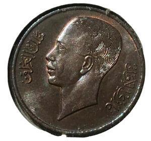 Iraq 1 Fils 1938 Bronze Coin, King Ghazi, UNC