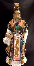 "15"" GUAN YU GONG Ceramic Statue Elaborate Details Retired Art-San China NrPrfct"