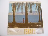 HOLIDAY IN ISRAEL - Various artists LP