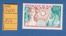 Mali 1971 Vaccini Vaccines tubercolosi tubercolosis medicina medicine MNH**OG