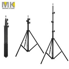 240cm Studio Photography Light Flash Speedlight Umbrella Holder Stand Tripod