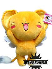 CARD CAPTOR SAKURA KERO CHAN PELUCHE 30 CM pupazzo plush mokona cerberus doll