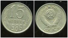 RUSSIE   15 kopek   1986