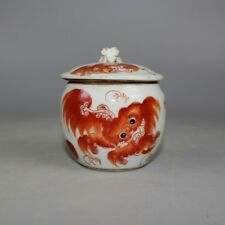 Chinese Old Marked Iron Red Colored Lions Pattern Porcelain Lid Jar zx48