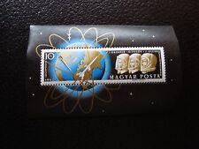 HONGRIE - timbre yvert et tellier bloc n° 40 n** (Z13) stamp hungary