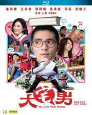 "Jam Hsiao ""My Geeky Nerdy Buddies"" 2014 China Romance Comedy Region A Blu Ray"