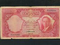 Iraq Kingdom:P-40a,5 Dinars,1947 * King Faisal II * F *