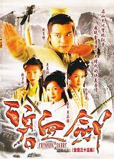 碧血劍 Crimson Sabre Hong Kong Drama Chinese TVB