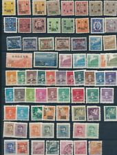 China - two pages of many stamps.