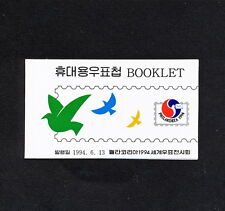 Ssbd_019 Korea 1994 Booklet Phila Korea Exhib. Mnh Superb