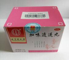 2 Boxes Jia Wei Xiao Yao Wan (Happy Pills)For Stress, Depression, JiaWei XiaoYao
