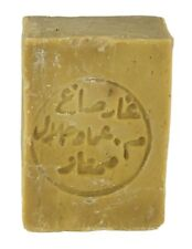 Natural Genuine Traditional hand made Aleppo Soap -- Olive & Laurel Oil (16%)