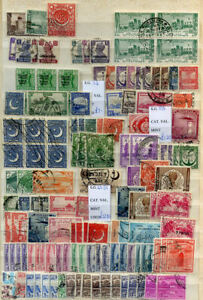 1948 to 1963 used run on stockcard, few highly catalogued stamps (2020/07/15#06)