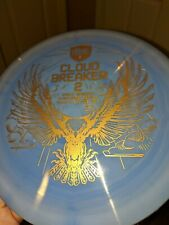 Discmania Cloud Breaker 2 Swirly Blue Matte Gold Stamp, Eagle McMahon Sig Series