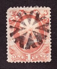 US O83 1c War Department Used w/ Circle of V's Fancy Cancel