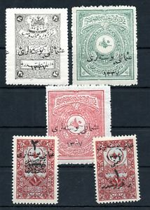 TURKEY , 1921 , FIVE nice better overprints , MH