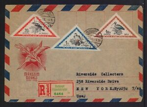 HUNGARY 1952 REGISTERED (BUDAPEST) MAILED COVER TO USA & BIRDS STAMPS ON