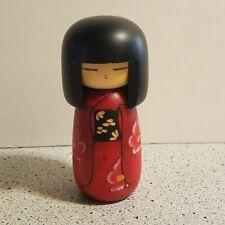 Collectible Vintage Japanese Lovely Sosaku Kokeshi Doll Signed Masae (Fujikawa)