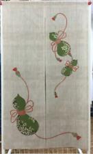 Japanese  Noren Curtain HYOUTAN BEAGE