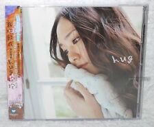 J-POP Yui Aragaki Hug Heart Will Drive 2009 Taiwan CD