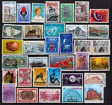 LUXEMBOURG COMMEMORATIVES (ref 11) USED