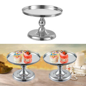 8 inch Wedding Cake Stand Round Metal Event Party Dessert Display Plate