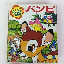 Vtg Disney Japan Bambi Thumper Karuta Japanese Playing Card Game Epoch Co