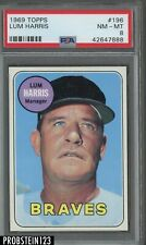 1969 Topps #196 Lum Harris Braves PSA 8 NM-MT