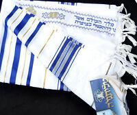 "Kosher Tallit Prayer Shawl acrylic 18x72""/45x180cm Made Israel Blue&Gold Stripes"