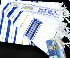 "Kosher Tallit Prayer Shawl acrylic 18x72""/45x180cm Made Israel Blue&Gold Stripes"