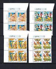 CHINA 2019 -11 Imprint BLK TL  Children's Game Series II Stamp