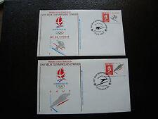FRANCE - 2 enveloppes 1er jour 1990 (albertville) (cy31) french