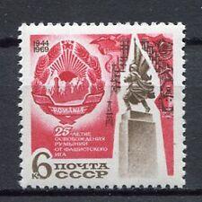 28987) RUSSIA 1969 MNH** Nuovi** Lib. Romania from Nazis
