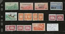 CHINA...BOB...#C11/80; J59/96; 9N101...M & U...1932/69...Lot of 17...15 Diff