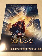 Dr Strange Japan Cinema Movie Mini Poster