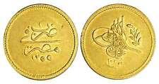 Egypte - Abdul Mejid (1839-1861) - 100 qirsh 1255//1 (1839)