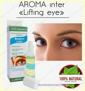 NEW Lifting around the eyes, with a roller 8 ml 100% natural oil