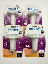 Philips Slim Style 9.5w LED Indoor Flood Lights Replaces 65w Lot of 4