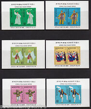 Korea - 1975 Folk Dances - U/M - 1st + 2nd + 3rd Series 'Bundle'