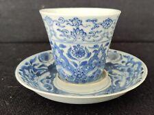 A rare yongzheng / Kangxi Chinese tea bowl with saucer