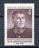 30359) RUSSIA 1982 MNH** Shaposhnikov 1v. Scott#5078