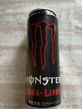Monster Cuba Libre Energy Drink Leere Dose Empty Can Pepsi Japan