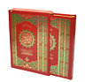 LARGE: Holy Quran with Urdu Translation & Commentary (with Card Case) (81KB)