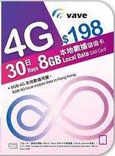 VAVE-30天 12GB本地4G儲值卡